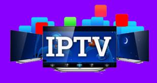 IPTV Nedir? Ne İşe Yarar? Nasıl Çalışır?